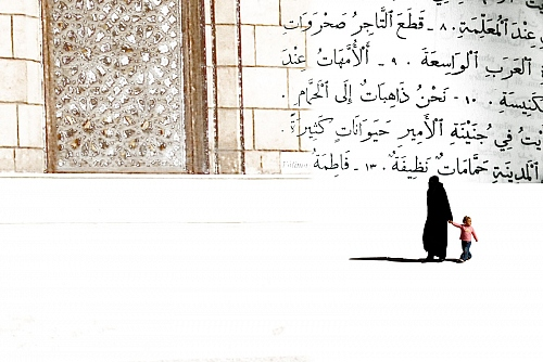 Women in the arabic world - © Doris Stricher